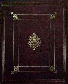 Борис Виппер - Итальянский ренессанс XIII-XVI века Том 1