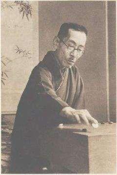 Ясунари Кавабата - Мэйдзин